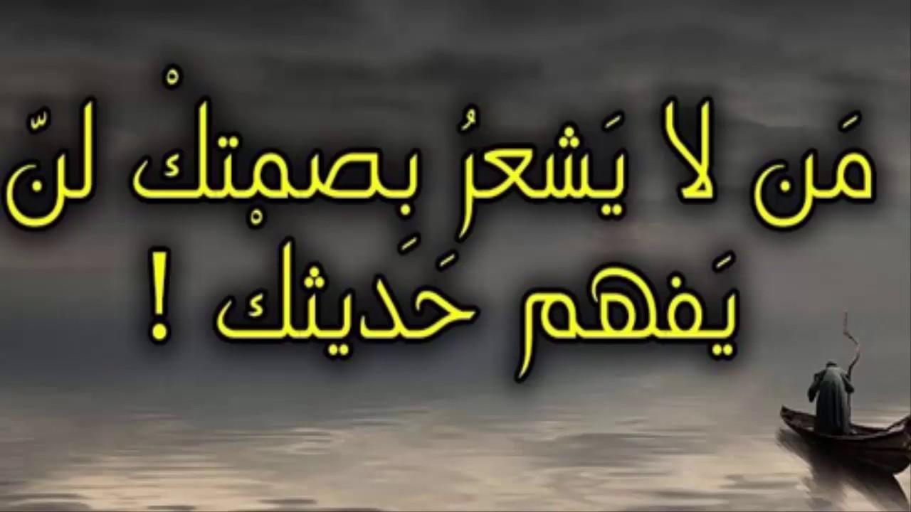 بالصور كلام عن الحزن , القلب يتالم والعين تبكى 1136