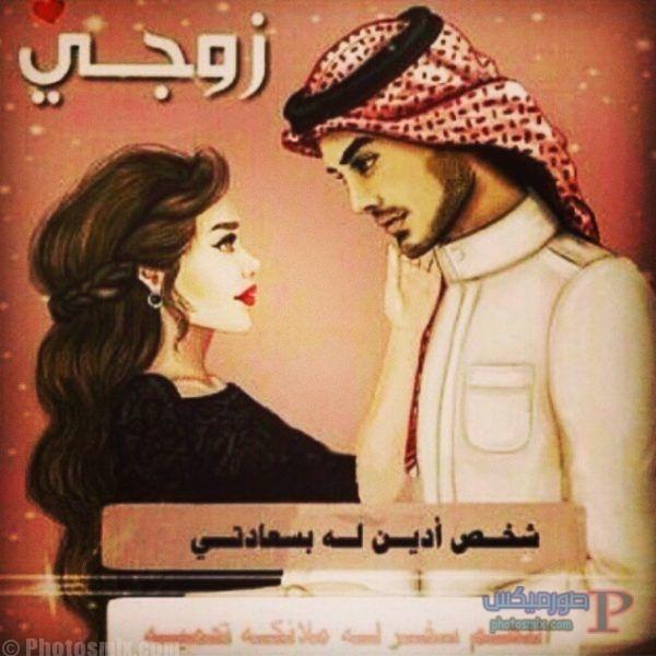 بالصور صور رومانسيه للزوج , ارق كلمات رومانسية للزوج 1187 10