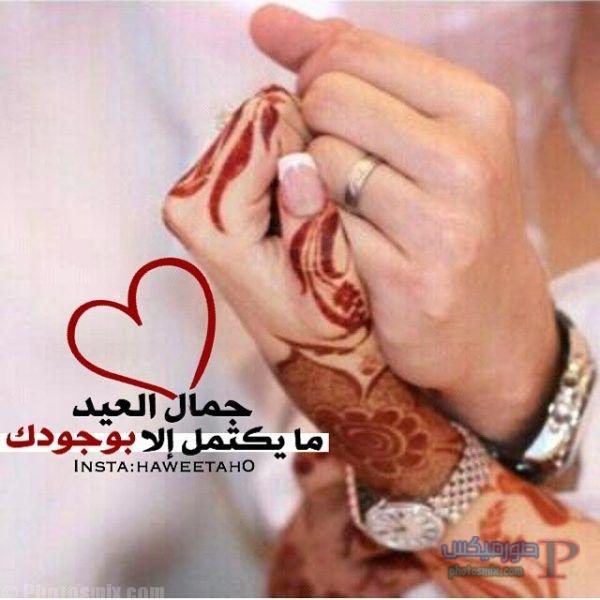 بالصور صور رومانسيه للزوج , ارق كلمات رومانسية للزوج 1187 3
