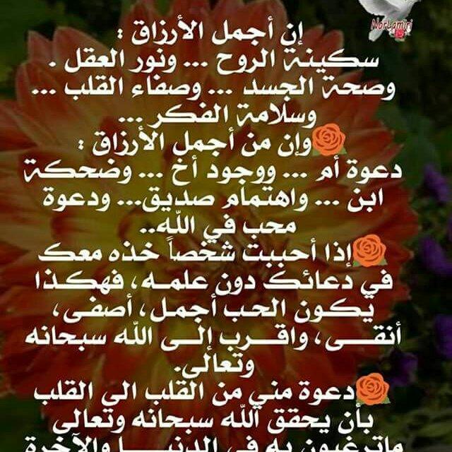 بالصور صور كلام الله , اجمل كلام كلام الله سبحانه وتعالى 156 1