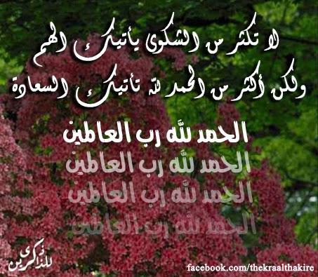 بالصور صور كلام الله , اجمل كلام كلام الله سبحانه وتعالى 156 3