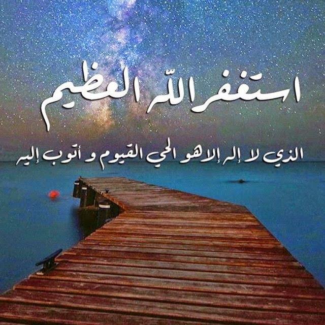 بالصور صور كلام الله , اجمل كلام كلام الله سبحانه وتعالى 156 5