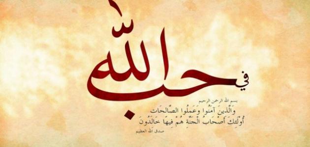 بالصور صور كلام الله , اجمل كلام كلام الله سبحانه وتعالى 156 6