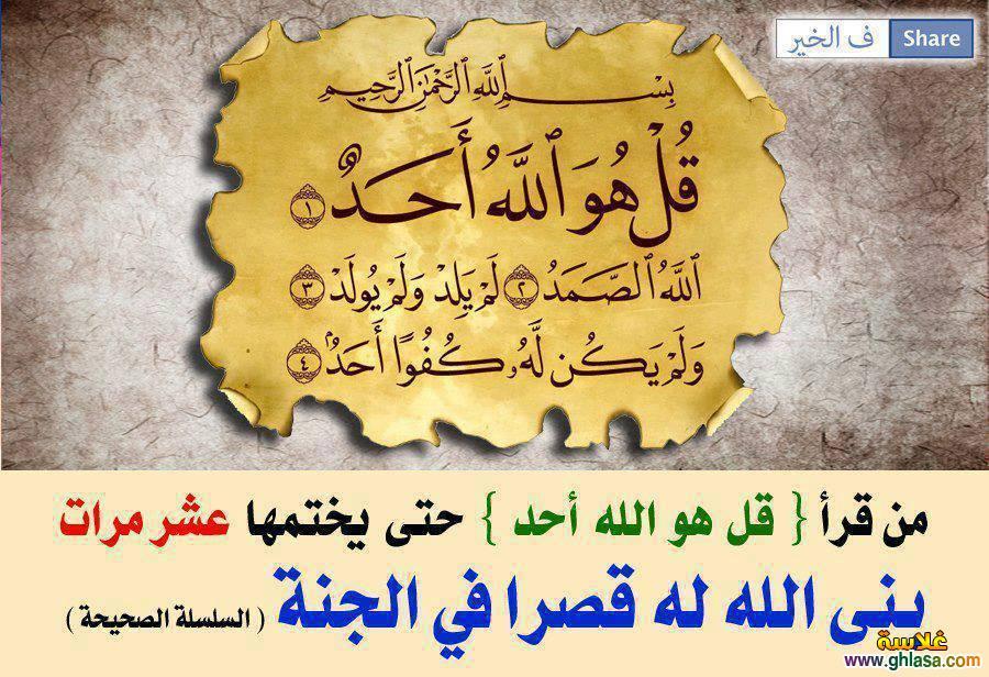 بالصور صور كلام الله , اجمل كلام كلام الله سبحانه وتعالى 156 7