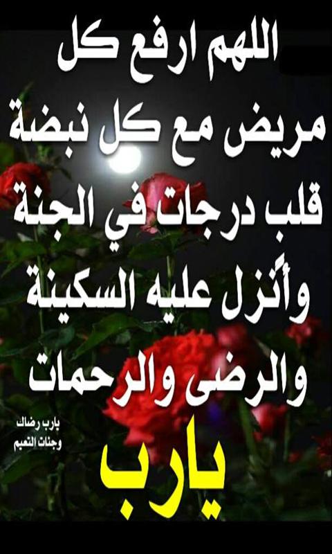 بالصور صور كلام الله , اجمل كلام كلام الله سبحانه وتعالى 156