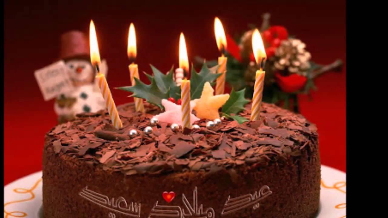 بالصور عيد ميلاد سعيد , اجمل اعياد الميلاد 2634 9