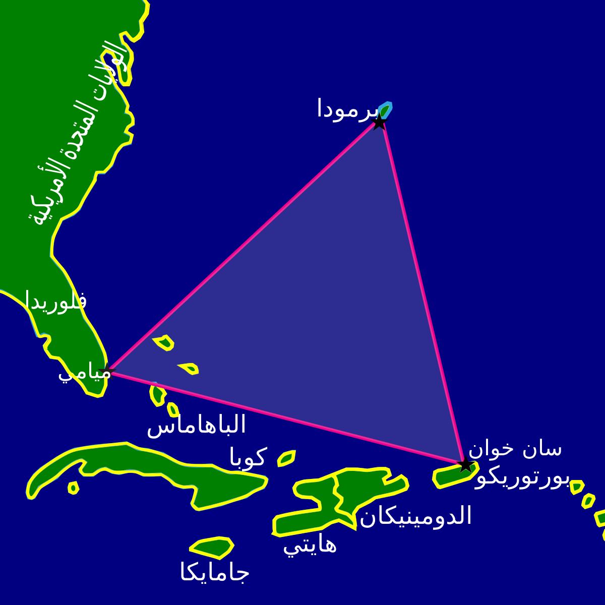 بالصور صور مثلث برمودا , اسطوره مثلث برمودا 2666 1