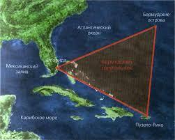 بالصور صور مثلث برمودا , اسطوره مثلث برمودا 2666 6