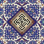 زخرفة عربية , الفن القديم لزخرفة والنقش العربية