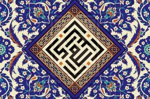 صور زخرفة عربية , الفن القديم لزخرفة والنقش العربية