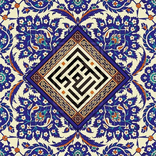 صورة زخرفة عربية , الفن القديم لزخرفة والنقش العربية