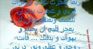 صوره اجمل رسالة حب , اجمل كلمة في رسالة اتقالت عن الحب