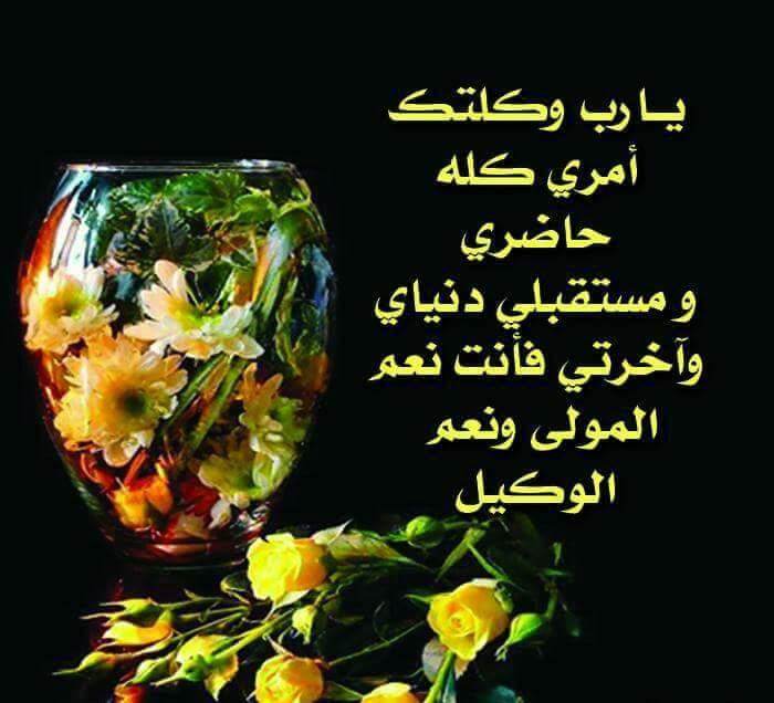 صورة اجمل الصور الاسلامية المعبرة , صور جميلة جدا منوعة اسلامية