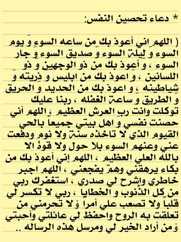 Pin On دعاء Doaa 3