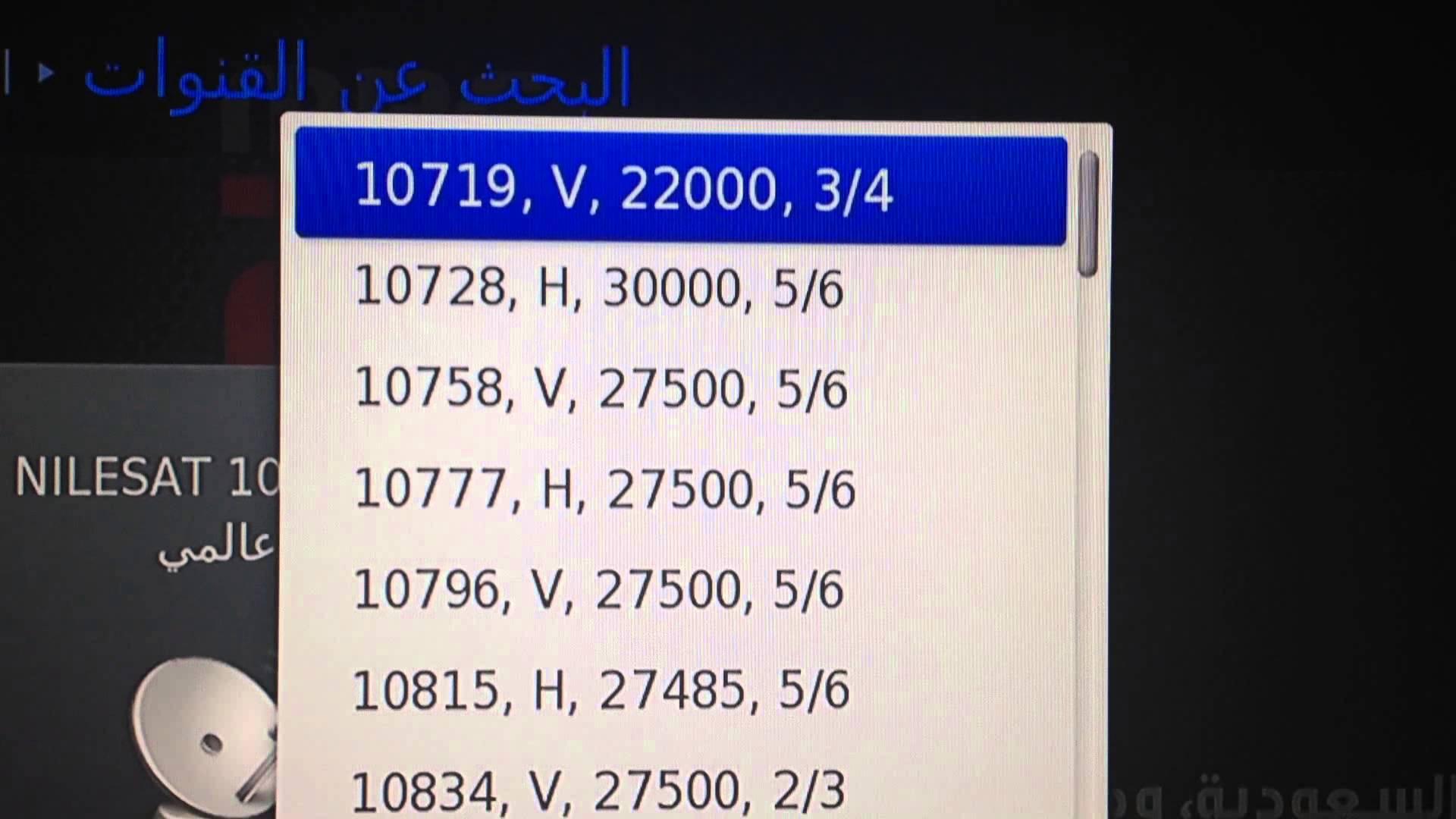 بالصور تردد ام بي سي برو , شاهد جميع مباريات الدوري السعودي علي ام بي سي برو 3230 1