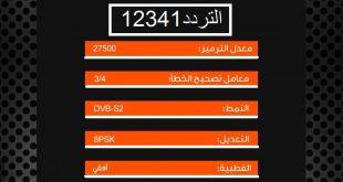 صوره تردد ام بي سي برو , شاهد جميع مباريات الدوري السعودي علي ام بي سي برو