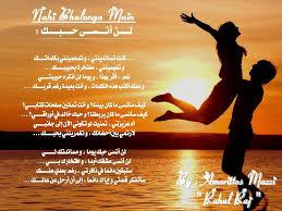 بالصور خواطر رومانسية , ارق الخواطر الرومانسيه 3287 9