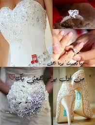 بالصور رمزيات عروس , اجمل صور عن العروسه 3294 3