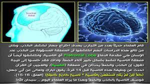 بالصور معلومات علمية , اكثر المعلومات العلميه الحديثه الشيقه 3326 1