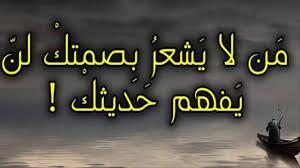 بالصور عبارات حزينه قصيره للواتس اب , اصدق العبارات عن الحزن روعه 3364 10
