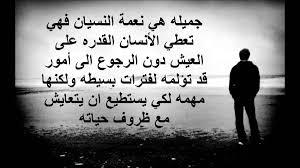 بالصور عبارات حزينه قصيره للواتس اب , اصدق العبارات عن الحزن روعه 3364 11