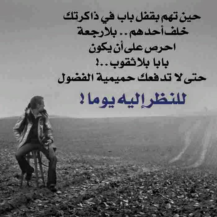 بالصور عبارات حزينه قصيره للواتس اب , اصدق العبارات عن الحزن روعه 3364 2