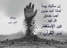 بالصور عبارات حزينه قصيره للواتس اب , اصدق العبارات عن الحزن روعه 3364 4