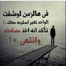 بالصور عبارات حزينه قصيره للواتس اب , اصدق العبارات عن الحزن روعه 3364 5