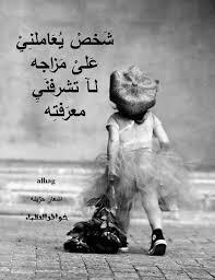 بالصور عبارات حزينه قصيره للواتس اب , اصدق العبارات عن الحزن روعه 3364 6