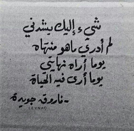 بالصور عبارات حزينه قصيره للواتس اب , اصدق العبارات عن الحزن روعه 3364 7