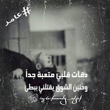 بالصور عبارات حزينه قصيره للواتس اب , اصدق العبارات عن الحزن روعه 3364 8