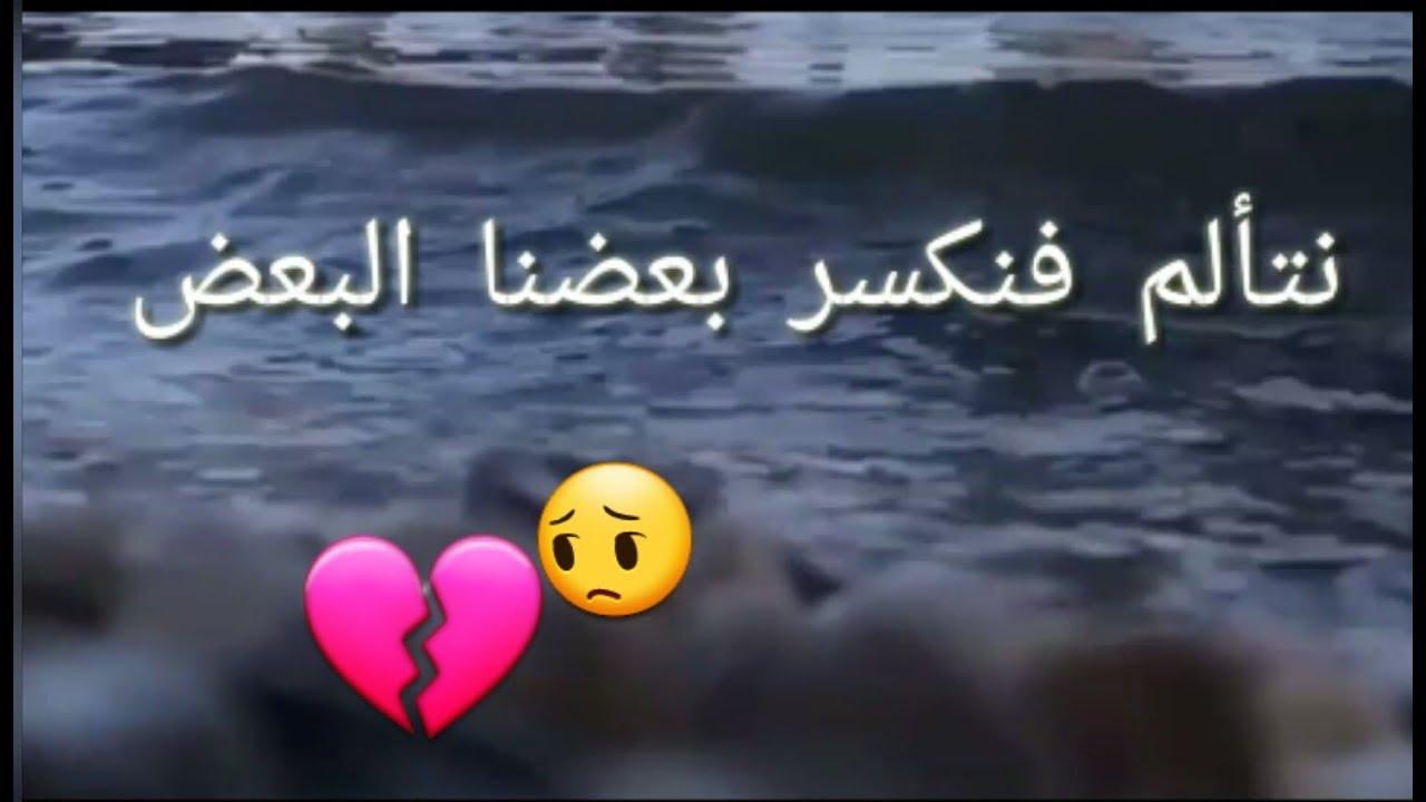 صور عبارات حزينه قصيره للواتس اب , اصدق العبارات عن الحزن روعه