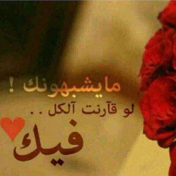 صوره حب وعشق وغرام , اجمل ما قيل عن العشق والغرام