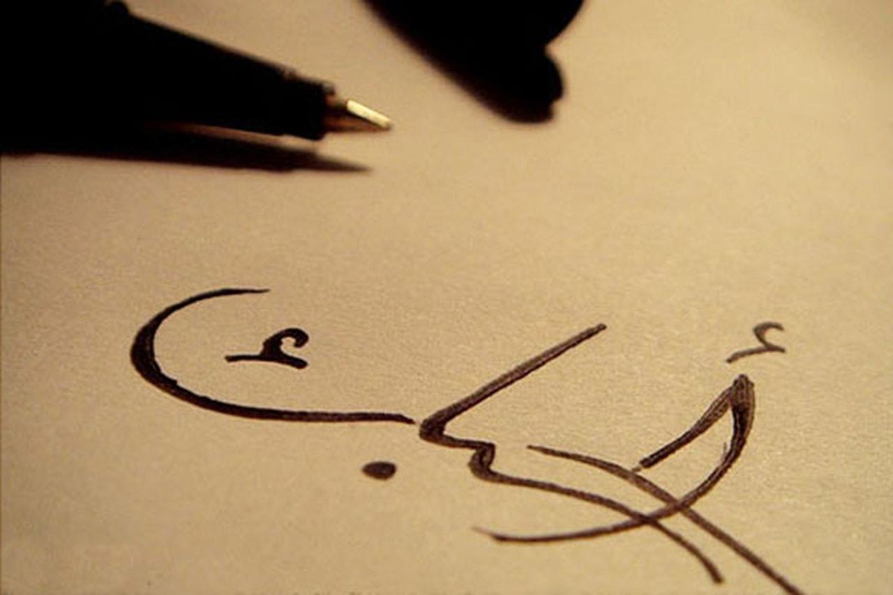 بالصور اجمل كلمات الحب , من ارق كلمات قيلت عن الحب 3390 5