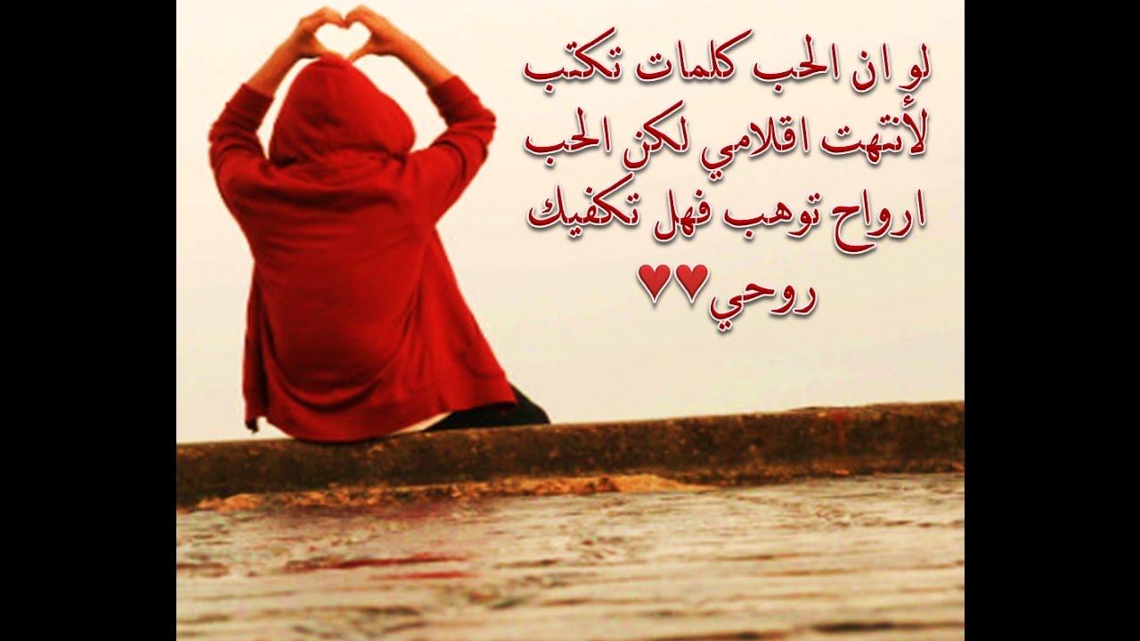 بالصور اجمل كلمات الحب , من ارق كلمات قيلت عن الحب 3390