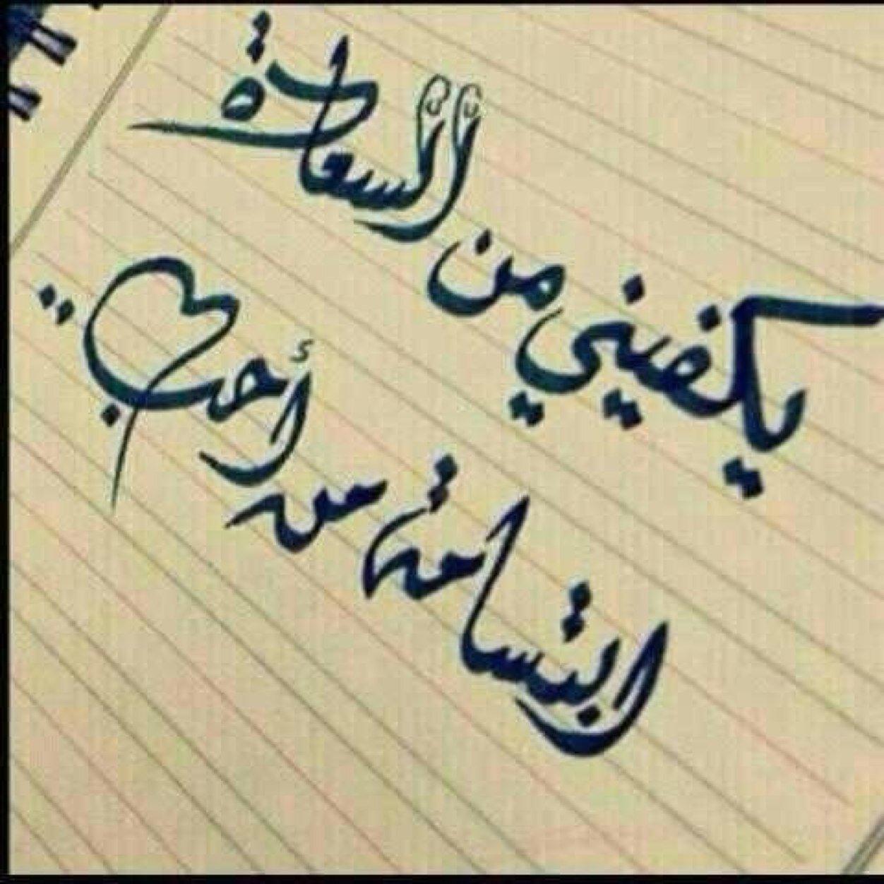 صورة كلمات جميلة عن الحياة , كلمات صادقه عن الحياة