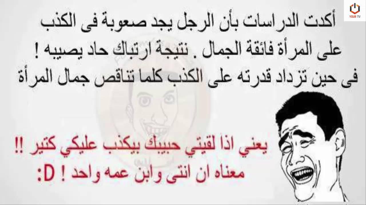 بالصور بوستات حلوه للفيس بوك , اجمل بوستات لمشاركتها علي الفيس بوك روعه 3423 10