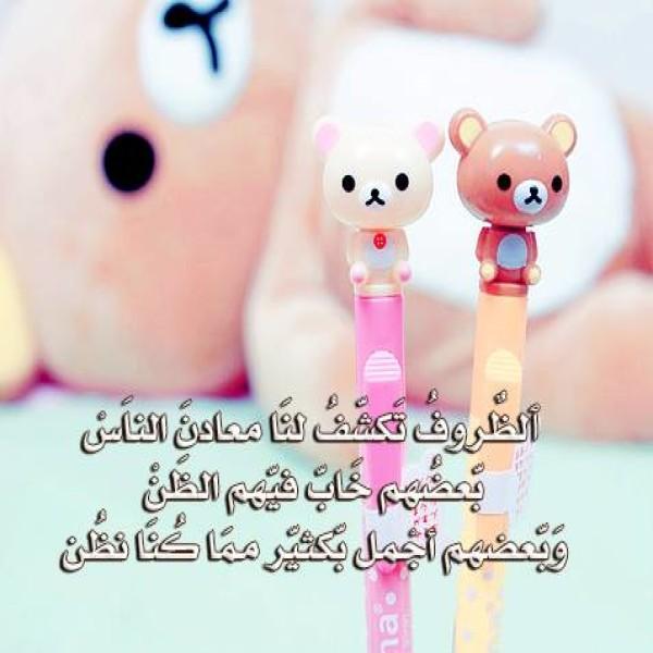 بالصور بوستات حلوه للفيس بوك , اجمل بوستات لمشاركتها علي الفيس بوك روعه 3423 12