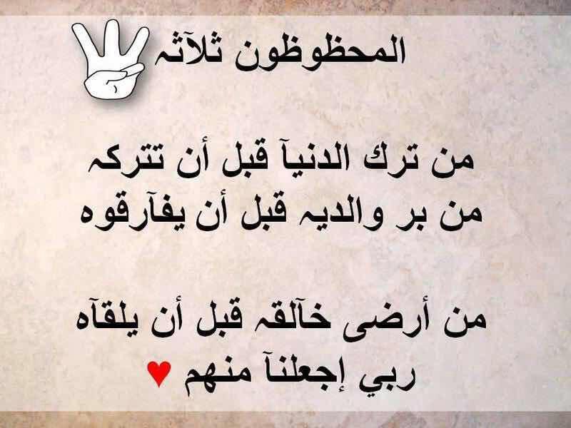 بالصور بوستات حلوه للفيس بوك , اجمل بوستات لمشاركتها علي الفيس بوك روعه 3423 2