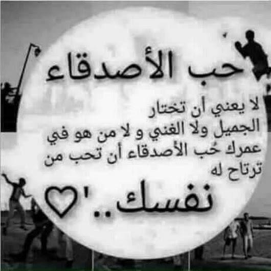 بالصور بوستات حلوه للفيس بوك , اجمل بوستات لمشاركتها علي الفيس بوك روعه 3423 3