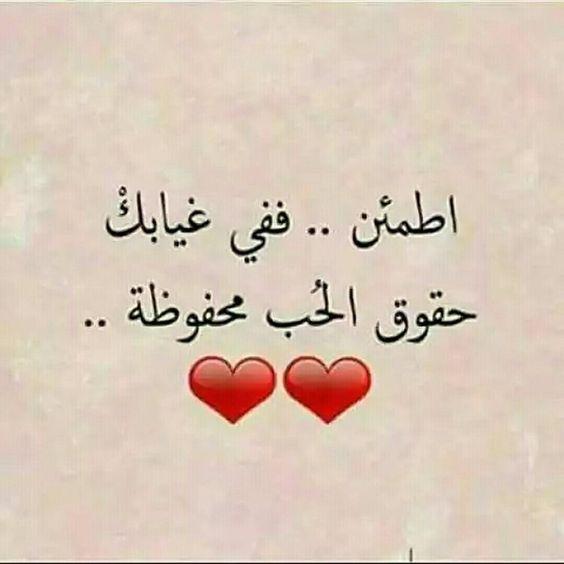 بالصور بوستات حلوه للفيس بوك , اجمل بوستات لمشاركتها علي الفيس بوك روعه 3423 4
