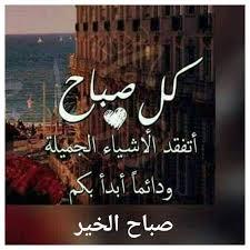 بالصور بوستات حلوه للفيس بوك , اجمل بوستات لمشاركتها علي الفيس بوك روعه 3423 6