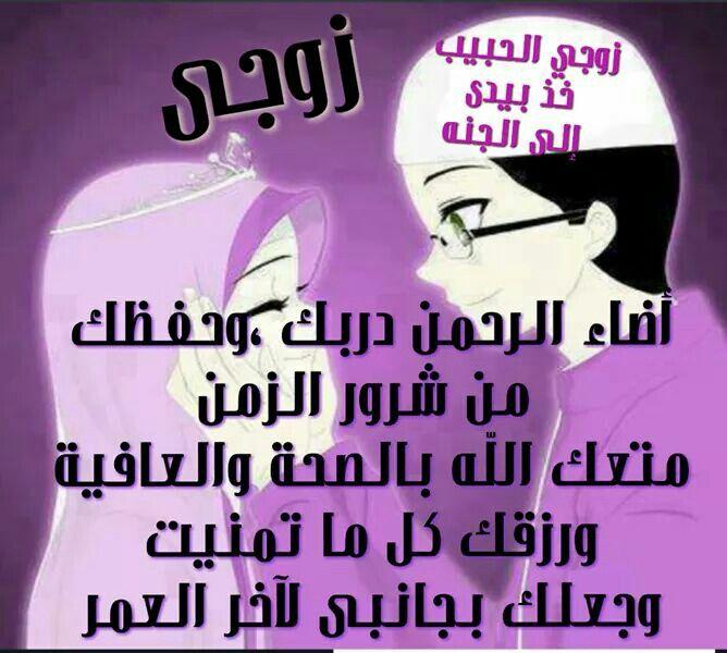 بالصور بوستات حلوه للفيس بوك , اجمل بوستات لمشاركتها علي الفيس بوك روعه 3423 8