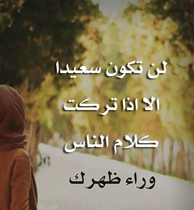 بالصور بوستات حلوه للفيس بوك , اجمل بوستات لمشاركتها علي الفيس بوك روعه 3423 9