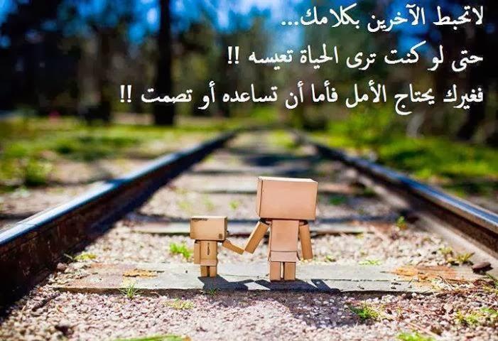 بالصور بوستات حلوه للفيس بوك , اجمل بوستات لمشاركتها علي الفيس بوك روعه 3423