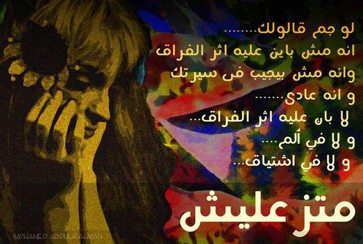 بالصور قصائد هشام الجخ , اجمل ما قاله الجخ 3496 1