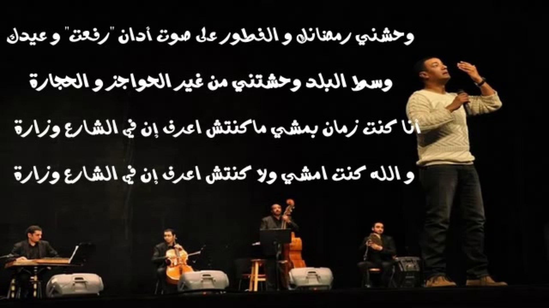 بالصور قصائد هشام الجخ , اجمل ما قاله الجخ 3496 2