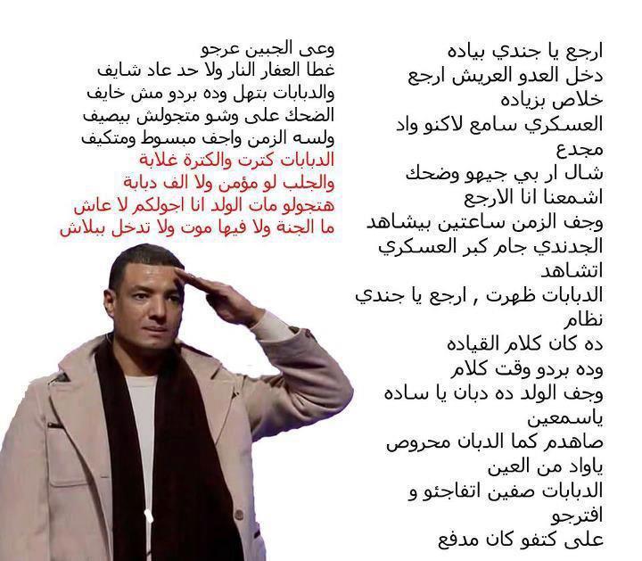 صور قصائد هشام الجخ , اجمل ما قاله الجخ