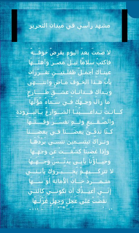 بالصور قصائد هشام الجخ , اجمل ما قاله الجخ 3496