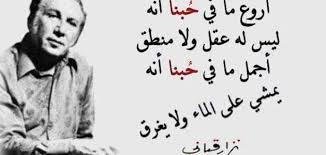 بالصور شعر رومانسي عراقي , اجمل الاشعار العراقيه الرومانسيه 3498 10
